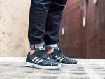 Sneakersy do zimowych stylizacji zx flux