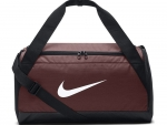 nike-ba5335622-brasilia_small_training_duffel_bag-1