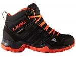 adidas-cp9682-terrex_ax2r_mid_cp_climaproof-1