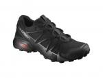 salomon-402390-speedcross_vario_2-12